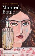 Muniraas Bottle