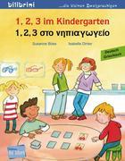 1, 2, 3 im Kindergarten. Kinderbuch Deutsch-Griechisch