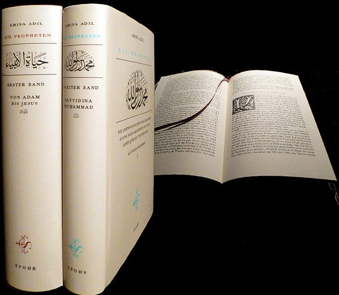 Die Propheten, Gesamtausgabe, 2 Bde. als Buch (gebunden)