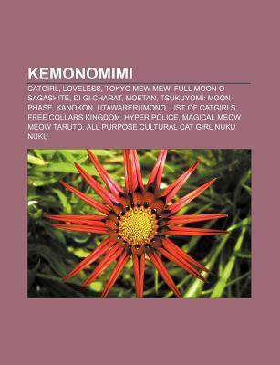 Kemonomimi als Taschenbuch