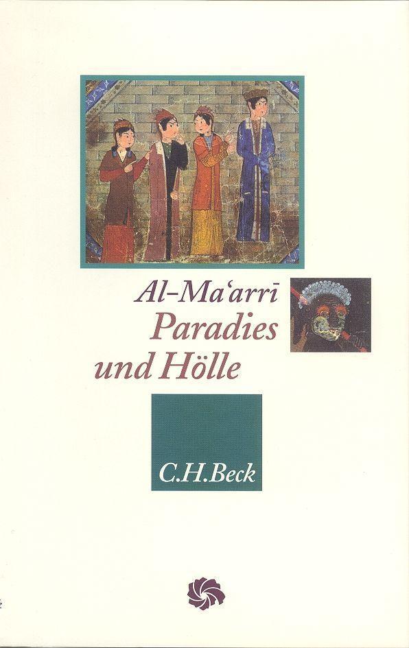 Paradies und Hölle als Buch (gebunden)