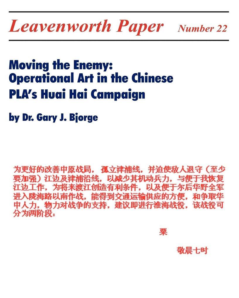 Moving the Enemy als Taschenbuch