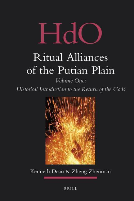 Ritual Alliances of the Putian Plain. Volume One: Historical Introduction to the Return of the Gods als Buch (gebunden)