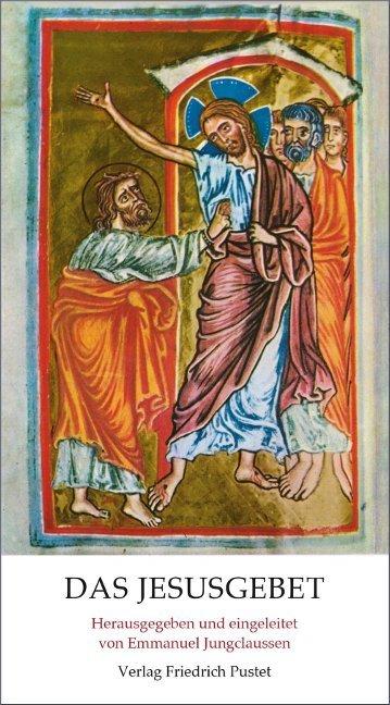 Das Jesusgebet als Buch (kartoniert)