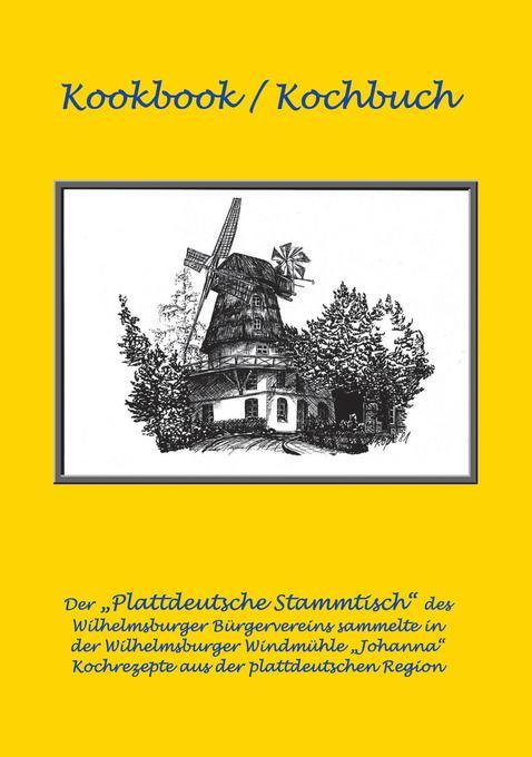 Kookbook / Kochbuch als Buch (kartoniert)