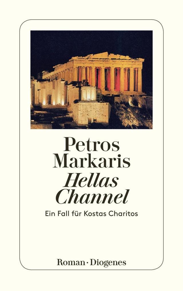 Hellas Channel als Taschenbuch
