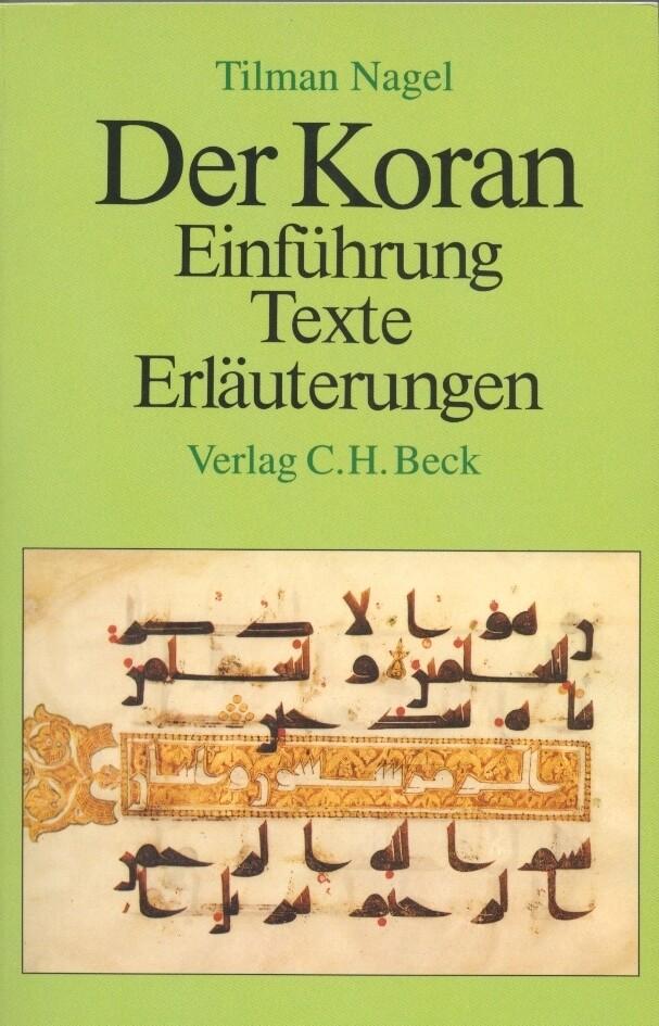 Der Koran als Buch (kartoniert)