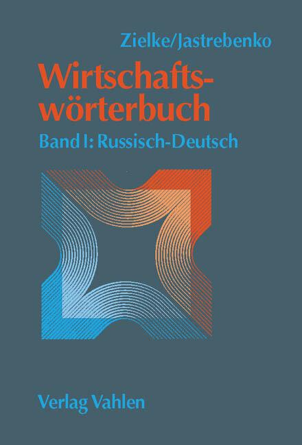 Wirtschaftswörterbuch 1. Russisch - Deutsch als Buch (gebunden)