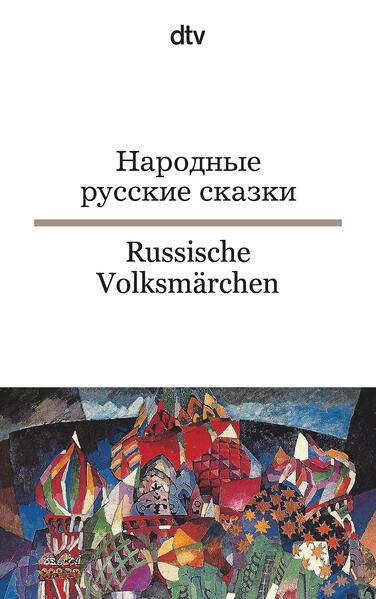 Russische Volksmärchen als Taschenbuch
