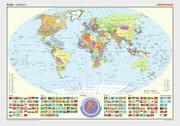 Posterkarten Geographie: Erde: politisch