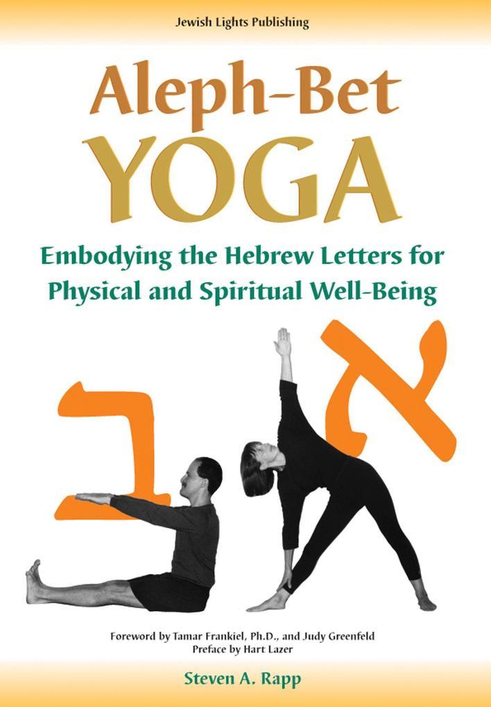 Aleph-Bet Yoga als Taschenbuch