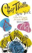 Cheap Thrills New York: Great NYC Meals for Under $15