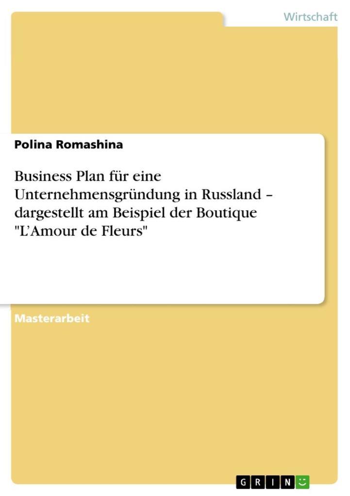 """Business Plan für eine Unternehmensgründung in Russland - dargestellt am Beispiel der Boutique """"L'Amour de Fleurs"""" als eBook epub"""