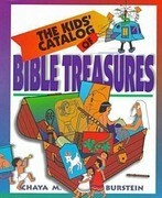 The Kids' Catalog of Bible Treasures