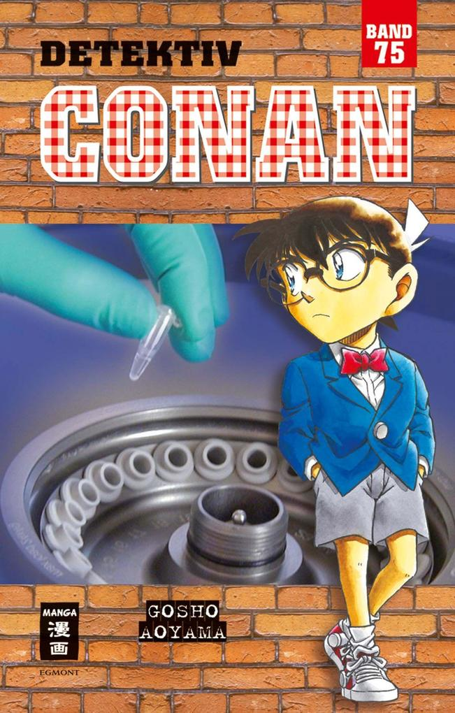 Detektiv Conan 75 als Taschenbuch