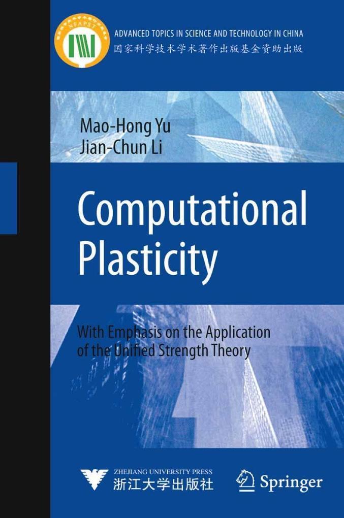 Computational Plasticity.pdf