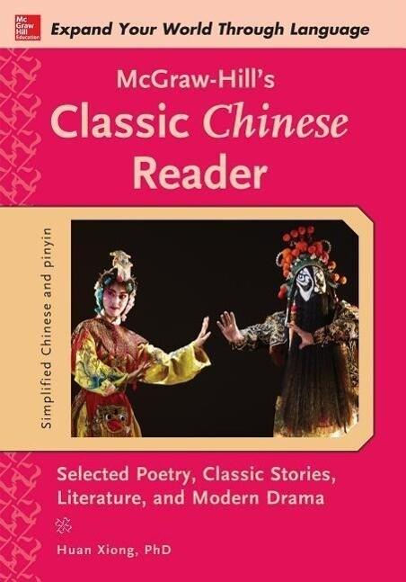 McGraw-Hills Classic Chinese Reader.pdf
