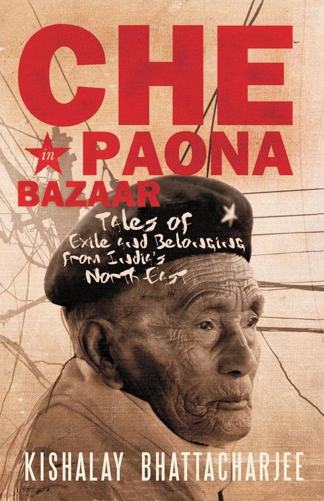 Che in Paona Bazar.pdf