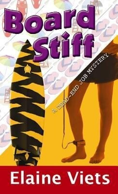 Board Stiff.pdf