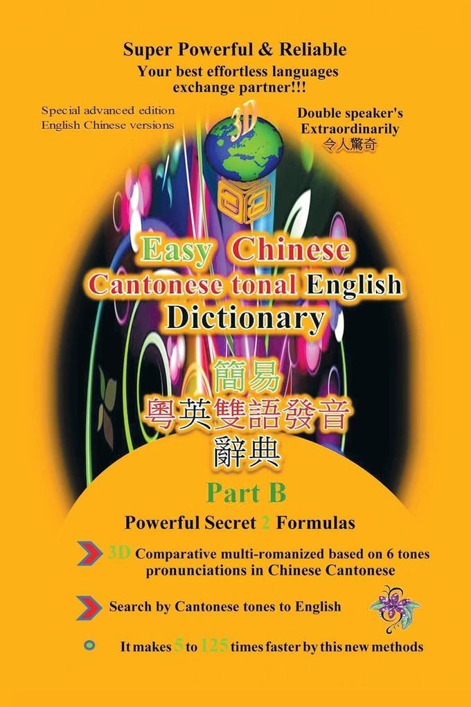 Easy English Cantonese & Cantonese Tonal English Dictionary.pdf