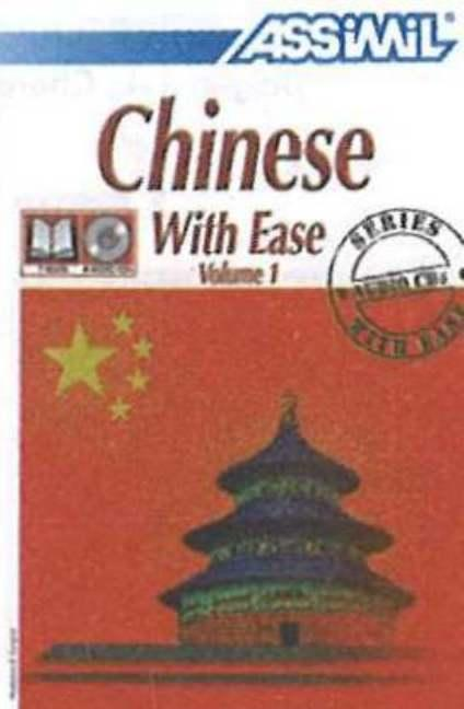 Chinese with Ease, Volume 1 -- Book.pdf