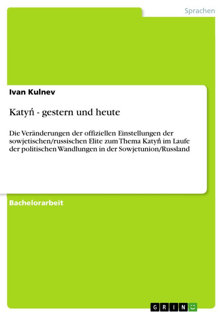 Katyn - gestern und heute.pdf