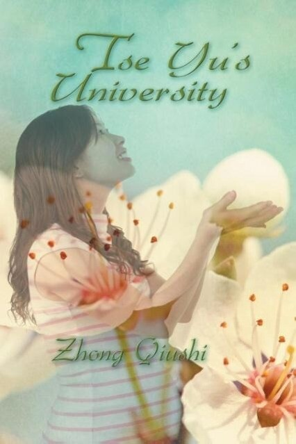 Tse Yus University.pdf