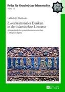 Zweckrationales Denken in der islamischen Literatur