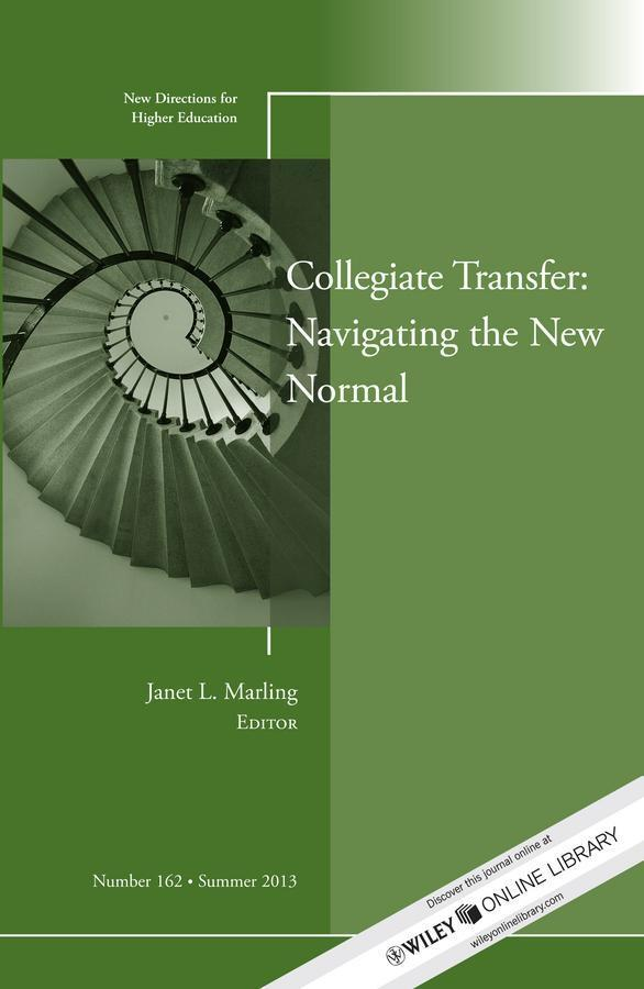 Collegiate Transfer.pdf