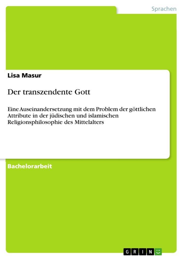 Der transzendente Gott als eBook pdf