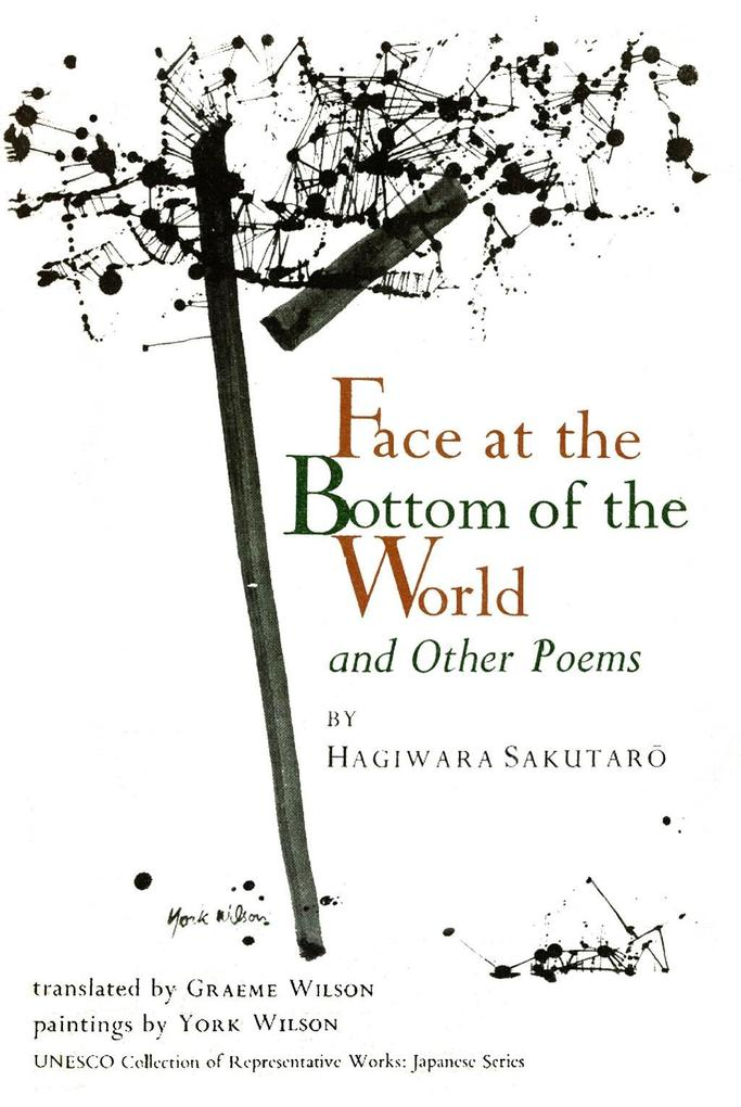 Face at the Bottom of the World and Other Poems.pdf