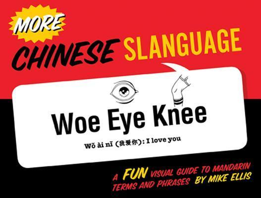 More Chinese Slanguage.pdf