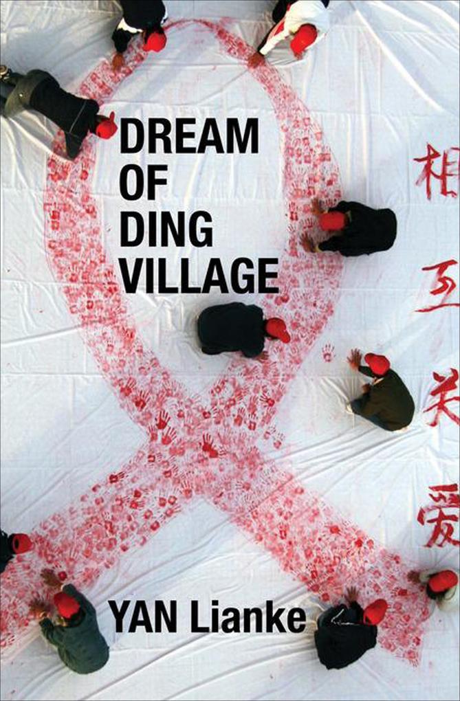 Dream of Ding Village.pdf