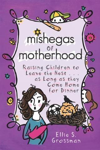 Mishegas of Motherhood.pdf