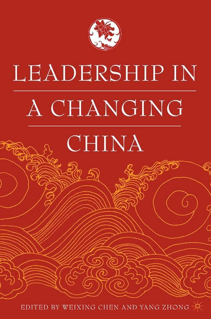 Leadership in a Changing China.pdf