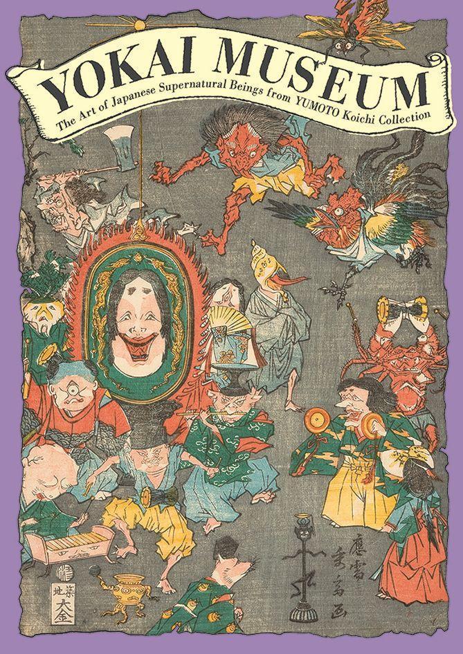 Yokai Museum.pdf