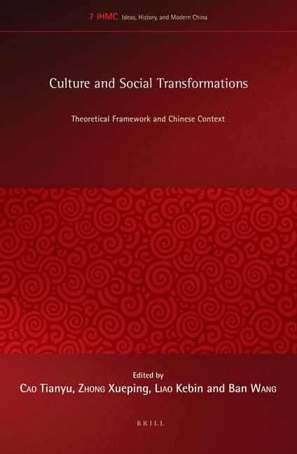 Culture and Social Transformations: Theoretical Framework and Chinese Context.pdf