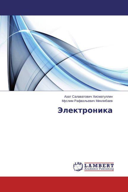 Elektronika.pdf