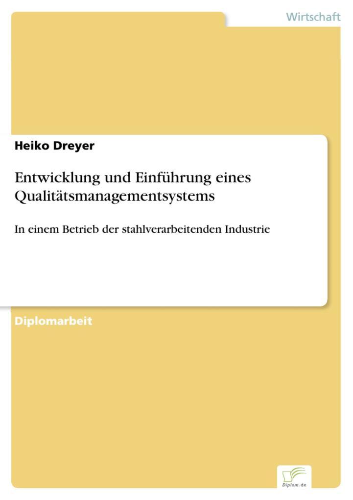 Entwicklung und Einführung eines Qualitätsmanagementsystems.pdf
