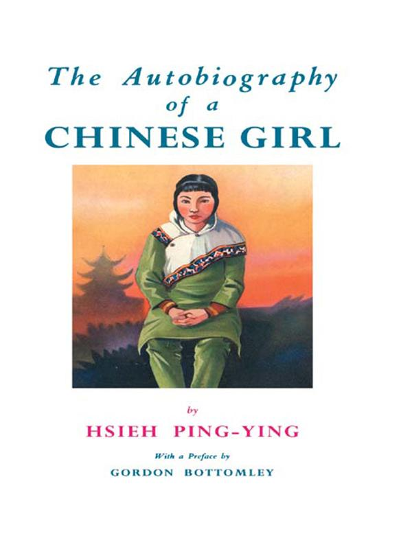 Autobiography Of A Chinese Girl.pdf
