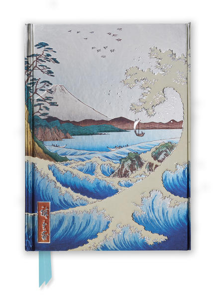 Hiroshige: The Sea at Satta (Foiled Journal).pdf