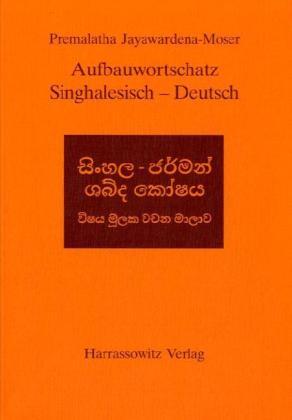 Aufbauwortschatz Singhalesisch - Deutsch als Buch (kartoniert)