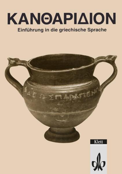 Kantharidion. 1/2 als Buch (kartoniert)