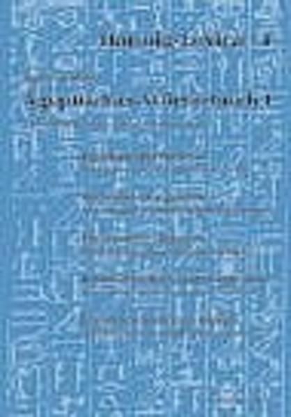 Ägyptisches Wörterbuch 1 als Buch (gebunden)