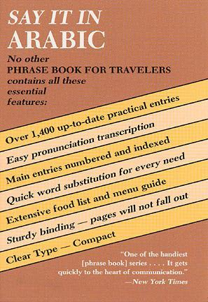 Say It in Arabic als eBook epub