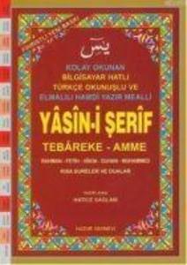Hafiz Boy Fihristli - Bilgisayar hatti, kolay okunan, renkli Yasin-i Serif als Taschenbuch