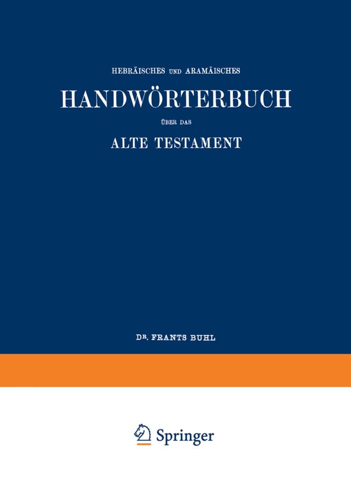 Wilhelm Gesenius' Hebräisches und Aramäisches Handwörterbuch über das Alte Testament als Buch (kartoniert)
