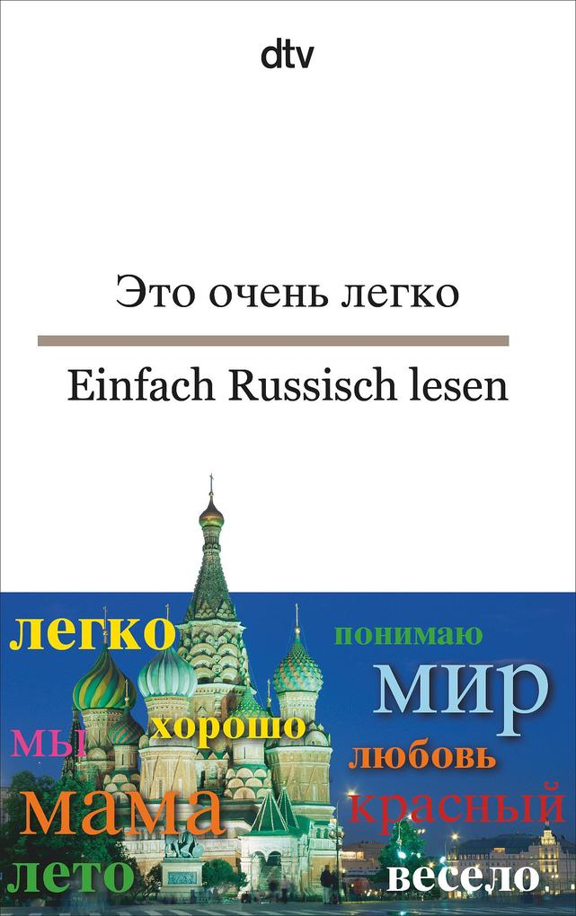 Einfach Russisch lesen als Taschenbuch