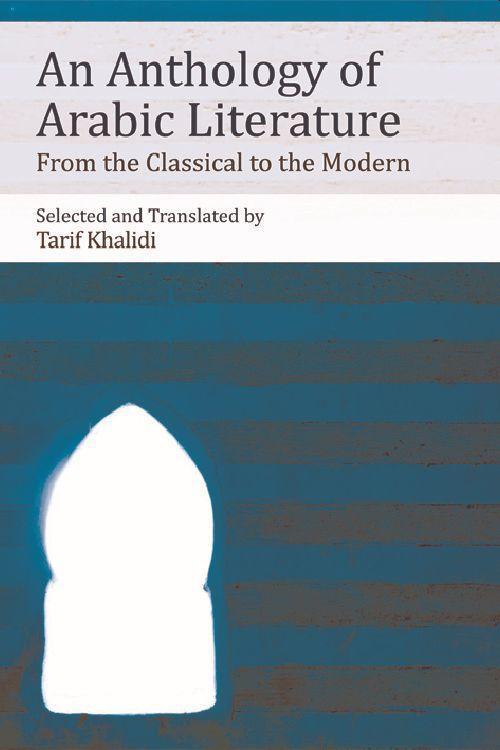An Anthology of Arabic Literature als Taschenbuch