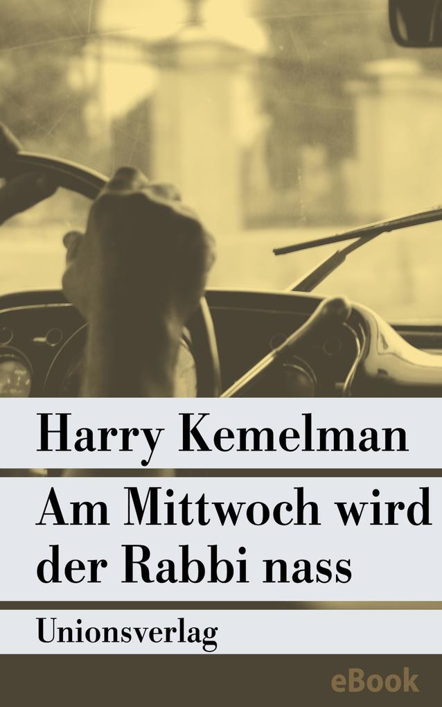 Am Mittwoch wird der Rabbi nass als eBook epub